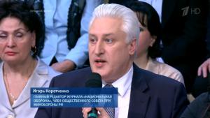 Россия социальные сети оскорбление Украины скандал фото