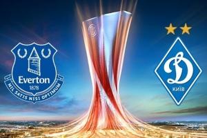 динамо киев, эвертон, украина, футбол, лига европы, прямая видео-трансляция