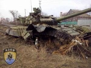широкино, мариуполь, происшествия, ато, днр, армия украины, донбасс