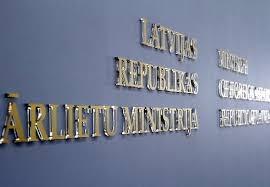 МИД Латвии, Россия, Украина, Крым, референдум, политика, общество
