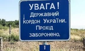Донбасс, Украина, Россия, граница, военные, пересекли, ДНР, ЛНР