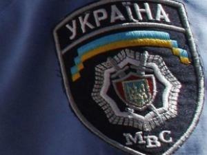 мвд, геращенко, зарплата, оклад, милиция