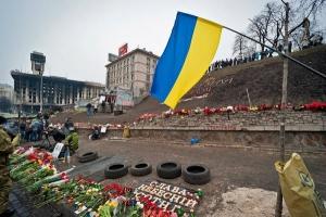 Новости Украины, Киев, музей, Евромайдан, Небесная сотня, общество