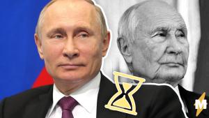 Россия, Конституция, Володин, Путин, Политика, Изменение.