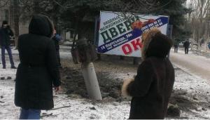 краматорск, донецкая область, ато, днр, происшествия, восток украины