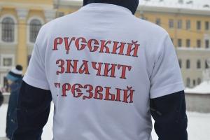 россия, алкоголизм, забайкальский край, эпидемия, медики, причины
