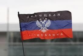 днр, донецк,общество,происшествия,юго-восток украины, новости донбасса, новости украины