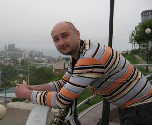 Аркадий Бабченко, блоги, Бабченко  о России, Россия и Путин, будущее России