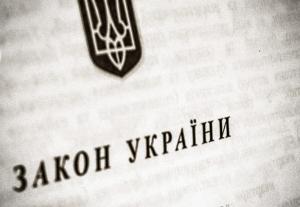 Украина, политика, рада, закон, язык, чиновники, комиссия, санкции