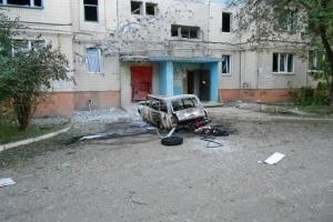 Луганск, происшествия, Юго-восток Украины, АТО, Донбасс