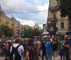 годовщина со дня убийства Павла Шеремета, день памяти Шеремета, новости Киева