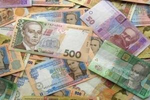 Новости Украины, новости России, финансы, экономика, политика, гривна