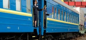 Укрзализныця, обновление расписания пассажирских поездов, новости Украины