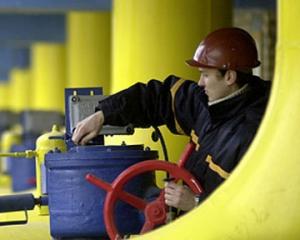 Нафтогаз, Газпром, газ, Новак, пердоплата