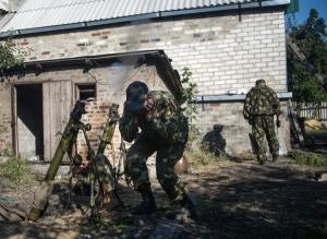 счастье, происшествия, армия украины, лнр, ато, донбасс, восток украины