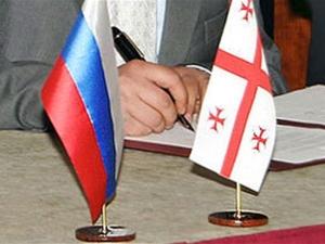 грузия, флаг, россия