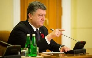 порошенко, мобилизация, майские праздники, фортификационные сооружения, мвд, нацгвардия