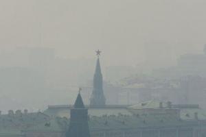 новости России, новости Москвы, происшествия, МЧС России, общество, экология