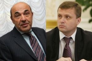 Украина, новости, бойко, рабинович, депутат, левочкин, экономика, коалиция, опоблок,