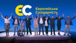 Украина, Выборы, Парламент, Порошенко, Технологи, Команда.