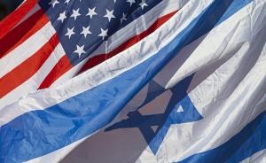 Израиль, армия Израиля, политика, мир, новости, происшествия, ХАМАС, Палестина, Иерусалим , Трамп, Госдеп, посольство сша в израиле, тель-авив, майк пенс