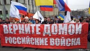 Марш мира, резолюция, Москва, требования, текст