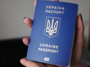 кабинет министров украины, паспорт, карточка