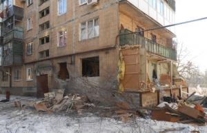 газопровод азовский район: