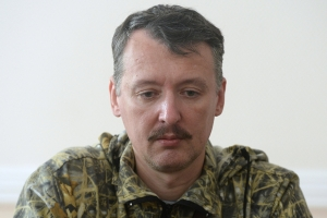 донбасс, ато, восток украины, происшествия, общество, днр, лнр, стрелков, потери