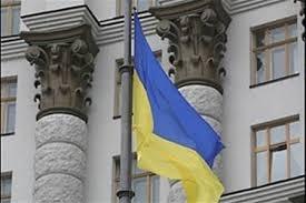 Россия, санкции, Крым ,Киев, вода, цена, банки