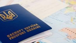 украина, загранпаспорт, стоимость
