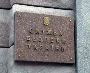 луганск, лнр, сбу, задержание, ато
