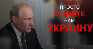 автокефалия, украина, россия, церковь, варфоломей, константинополь, рпц Путин порошенко
