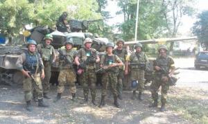 """украина, всу, батальон """"оун"""""""