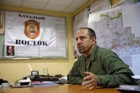 """ходаковский, бюджет, батальон """"восток"""", финансирование"""