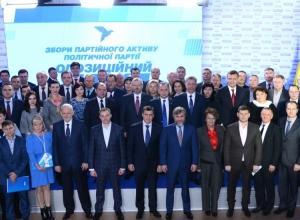 украина, россия, оппозиционный блок, вру, снбо, военное положение, отказ в поддержке, выборы
