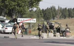 мариуполь, донецкая область, происшествия, ато, днр, армия украины, донбасс, восток украины
