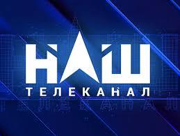 Мураев, телеканал, продажа, Ахметов, покупка, собственность