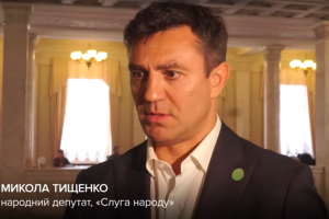 тищенко, украина, рада, парламент, скандал, СН, штайнмайер, кукла