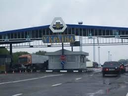 Юго-восток Украины, Луганская область, происшествия, АТО
