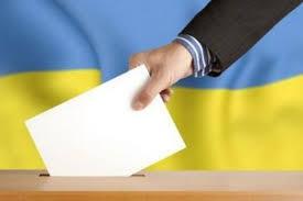 выборы, новости Украины, политика, сумы