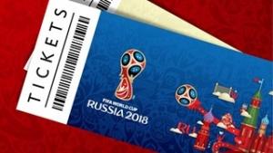 футбол, мундиаль, россия, украина, билеты, чм2018, предупреждение, мид