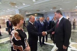 путин, порошенко, встреча, турция, ато, эрдоган, инаугурация