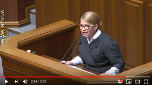 Украина, политика, выборы, зеленский, порошенко, инаугурация, рада, общество