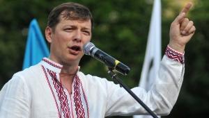 новости украины, олег ляшко, радикальная партия