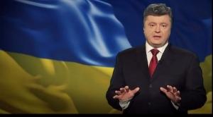 порошенко, путин, украина, донбасс, децентрализация
