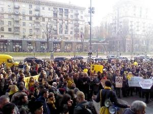 Жовтень, Киев, пожар, кинотеатр
