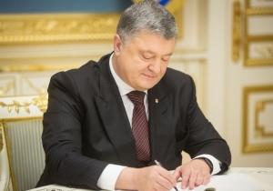 украина, порошенко, рождество, праздник, католицизм