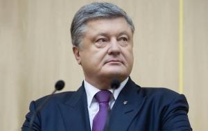 Петр Порошенко, Украина, ГПУ, НАБУ, Конфликт, Комментарий