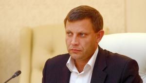 захарченко, днр, выборы в днр и лнр, новости украины, донбасс, политика, юго-восток украины, переговоры в минске 2014